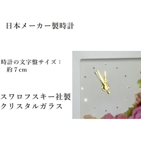 胡蝶蘭 M 時計 フォトフレーム 写真立て プリザーブドフラワー ギフト 母の日 結婚祝い 還暦 喜寿 米寿祝い 金婚式 結婚式両親  新築 開店祝い 出産祝 花時計|celestial-farm|10