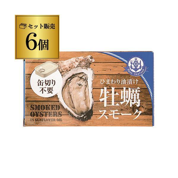 牡蠣スモーク オリジナル 85g 6個セット 缶詰 1個あたり281円 かき 牡蠣 燻製 くん製 韓国 ひまわり油漬け 缶切り不要 長S