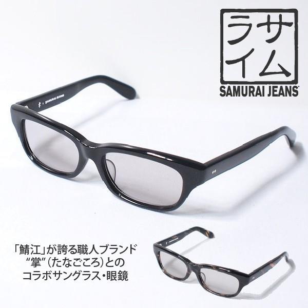 e5ec99820b89 SAMURAI JEANS/サムライジーンズ セルロイドサングラス 眼鏡 SEW16-101 celluloid ...