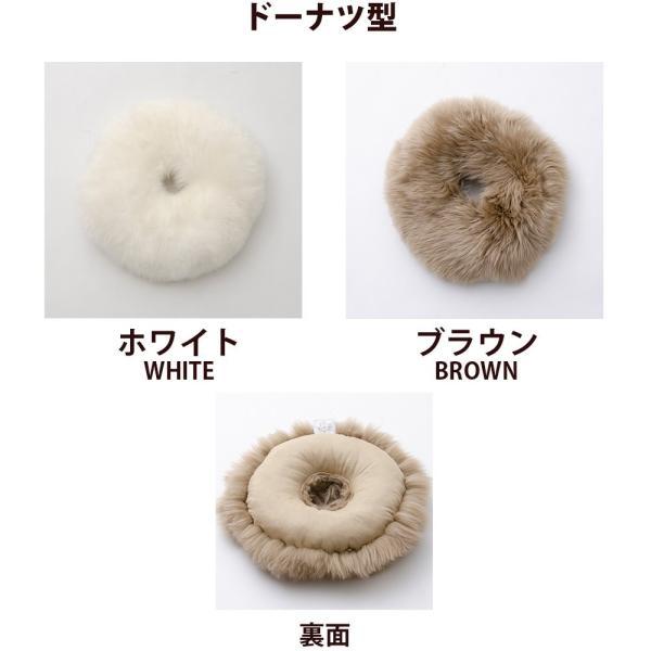 ムートン 天然 円座 クッション 四角 丸形 おしゃれ かわいい|cellutane001|03