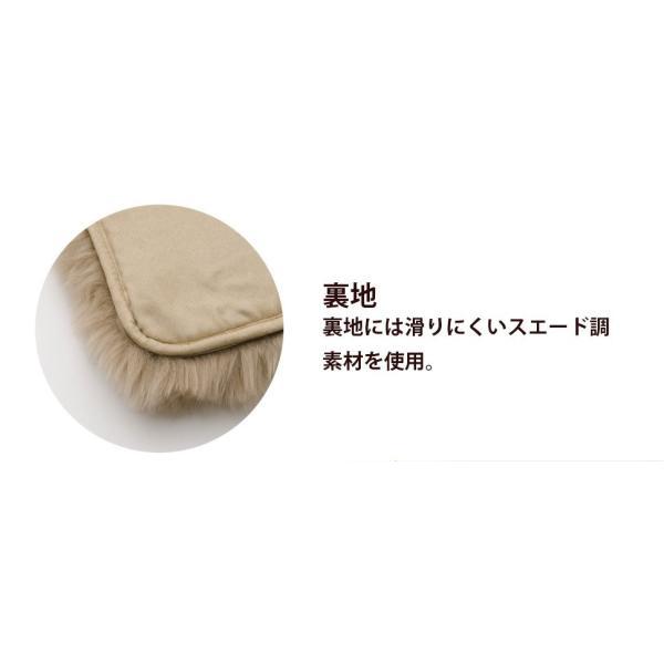 ムートン 天然 円座 クッション 四角 丸形 おしゃれ かわいい|cellutane001|05