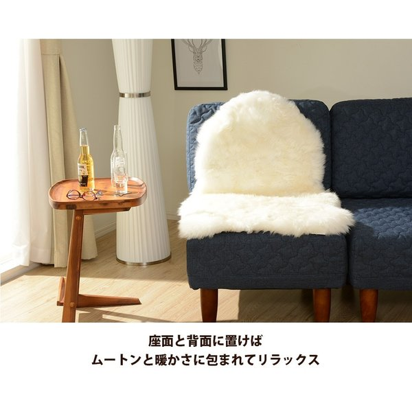 ムートン 天然 円座 クッション 四角 丸形 おしゃれ かわいい|cellutane001|06