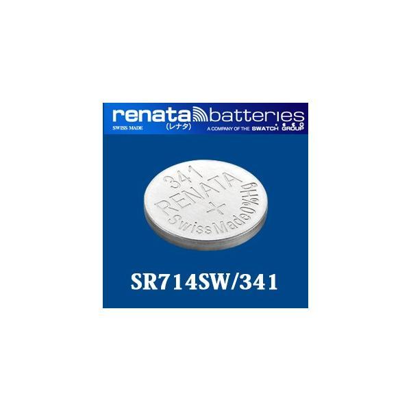 正規輸入品 スイス製 renata(レナタ) 341(SR714SW) 【当店はRENATAの正規代理店です】 でんち ボタン 時計電池 時計用電池 時計用 SR714SW