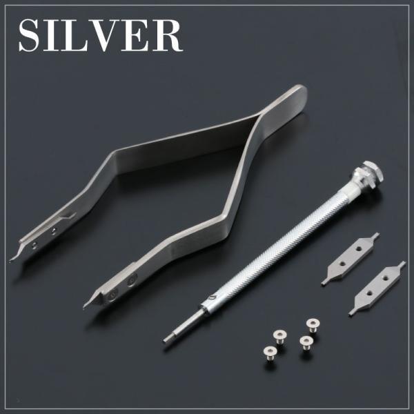 両つかみ式バネ棒外し 時計工具 腕時計工具 修理 調整 工具 ベルト バンド|cenfill|02