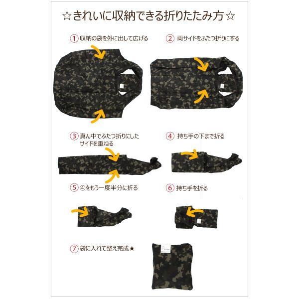 エコバッグ 選べる39タイプ エコバッグ エコ 買い物バッグ ショッピング A4 マイバッグ ショッピングバッグ 折りたたみ バッグ センフィル B.F.star コンビニ|cenfill|19