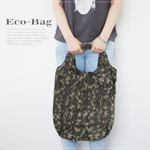 エコバッグ 選べる39タイプ エコバッグ エコ 買い物バッグ ショッピング A4 マイバッグ ショッピングバッグ 折りたたみ バッグ センフィル B.F.star コンビニ|cenfill|21