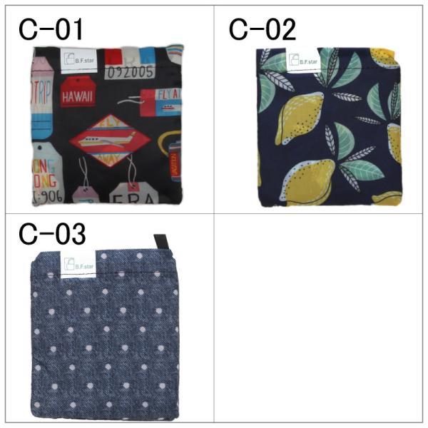 エコバッグ 選べる39タイプ エコバッグ エコ 買い物バッグ ショッピング A4 マイバッグ ショッピングバッグ 折りたたみ バッグ センフィル B.F.star コンビニ|cenfill|04