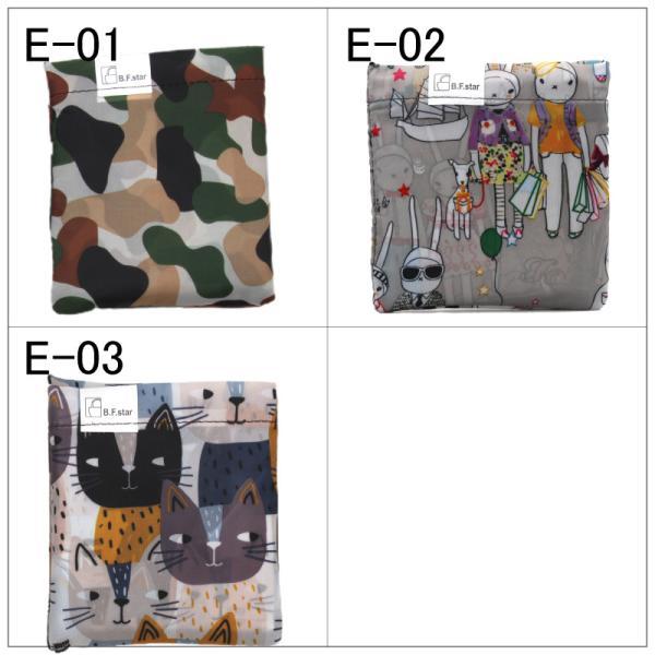エコバッグ 選べる39タイプ エコバッグ エコ 買い物バッグ ショッピング A4 マイバッグ ショッピングバッグ 折りたたみ バッグ センフィル B.F.star コンビニ|cenfill|06