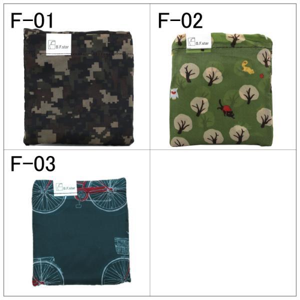 エコバッグ 選べる39タイプ エコバッグ エコ 買い物バッグ ショッピング A4 マイバッグ ショッピングバッグ 折りたたみ バッグ センフィル B.F.star コンビニ|cenfill|07