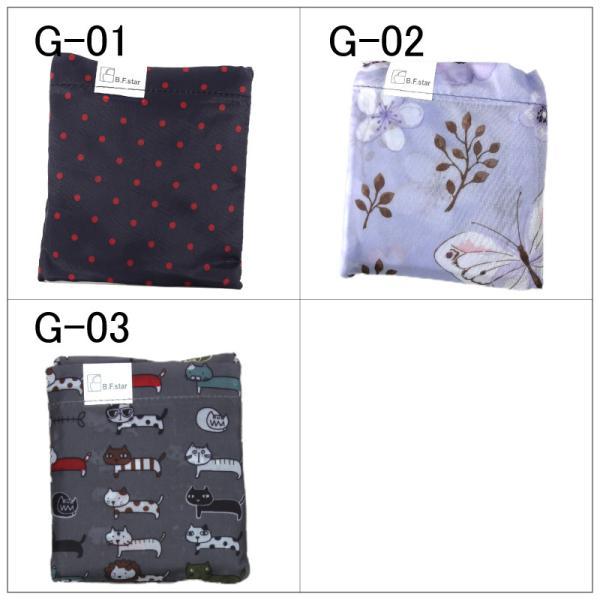エコバッグ 選べる39タイプ エコバッグ エコ 買い物バッグ ショッピング A4 マイバッグ ショッピングバッグ 折りたたみ バッグ センフィル B.F.star コンビニ|cenfill|08