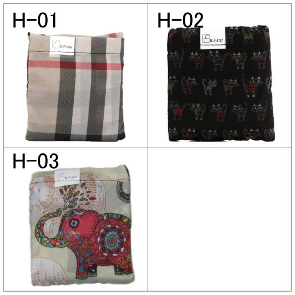 エコバッグ 選べる39タイプ エコバッグ エコ 買い物バッグ ショッピング A4 マイバッグ ショッピングバッグ 折りたたみ バッグ センフィル B.F.star コンビニ|cenfill|09