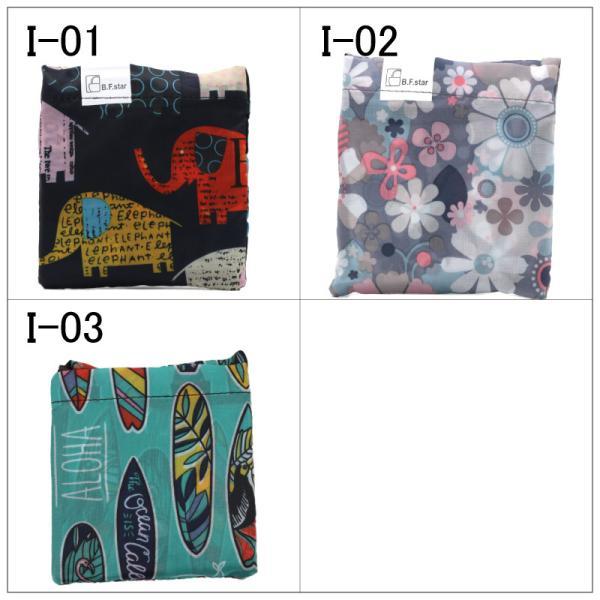 エコバッグ 選べる39タイプ エコバッグ エコ 買い物バッグ ショッピング A4 マイバッグ ショッピングバッグ 折りたたみ バッグ センフィル B.F.star コンビニ|cenfill|10