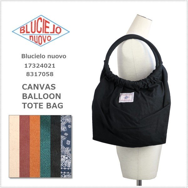 BLUCIELO nuovo ブルチェーロ ヌオーヴォ  キャンバスバルーントートバッグ  CANVAS BALLOON TOTE BAG  17324021|centas