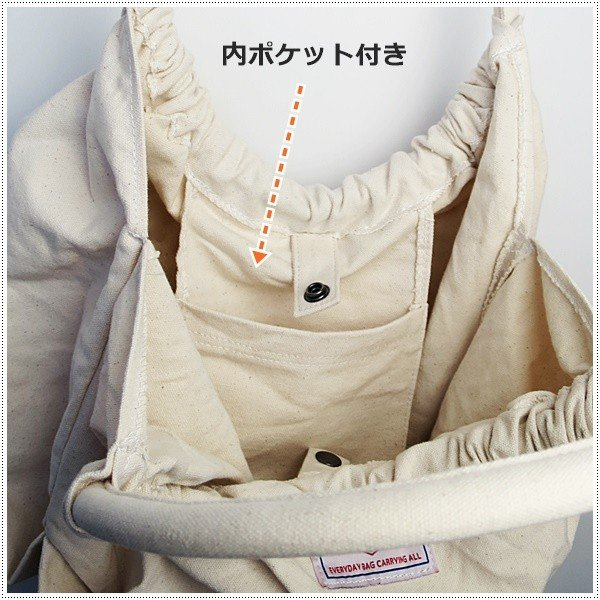 BLUCIELO nuovo ブルチェーロ ヌオーヴォ  キャンバスバルーントートバッグ  CANVAS BALLOON TOTE BAG  17324021|centas|04