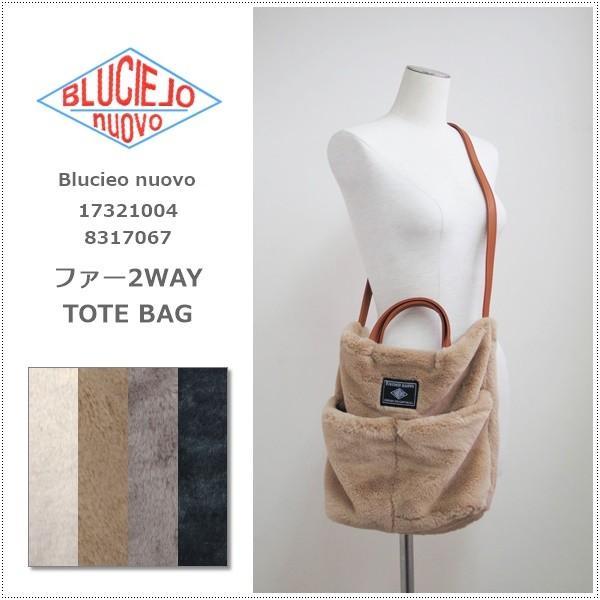 完売 BLUCIELO nuovo ブルチェーロ ヌオーヴォ ファー2WAYトートバッグ 17321004|centas
