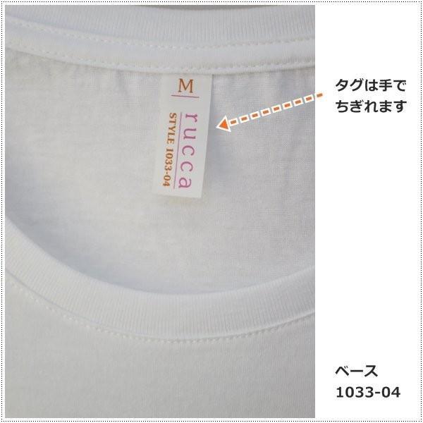 Magic Mind マジックマインド 「チョビヒゲダンス」プリントTシャツ  レディース  半袖Tシャツ centas 05