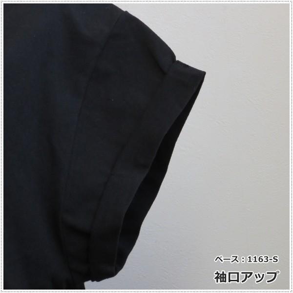 MagicMind マジックマインド 半袖 ロールアップ ショート丈 Tシャツ シロクマライフ 1163-S プリントTシャツ|centas|05