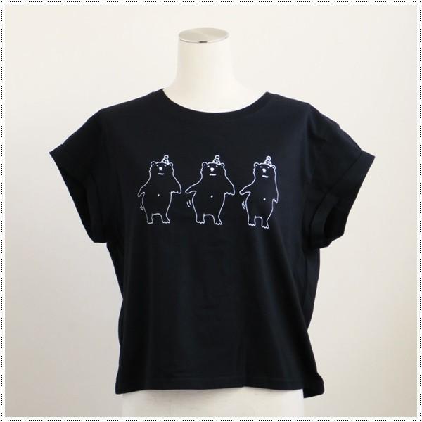MagicMind マジックマインド 半袖 ロールアップ ショート丈 Tシャツ シロクマダンス 1163-S プリントTシャツ|centas|06