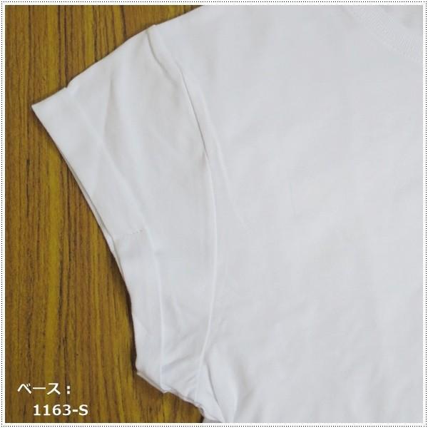 MagicMind マジックマインド 半袖 ロールアップ ショート丈 Tシャツ 手書きハリネズミ 1163-S プリントTシャツ|centas|03