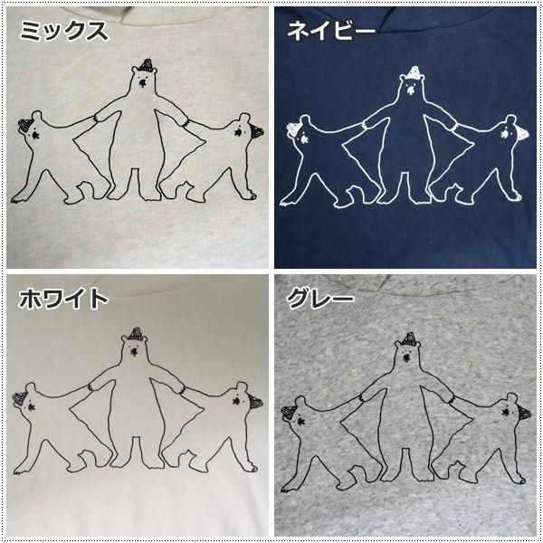 MagicMind マジックマインド  ガーゼ 裏毛 パーカー  シロクマ組体操 centas 02