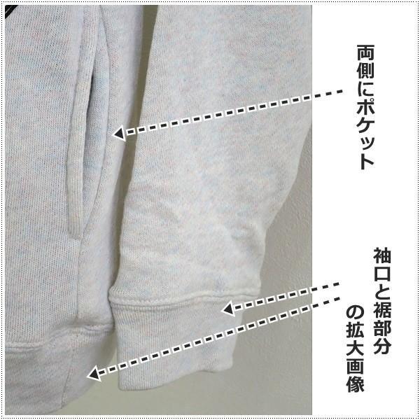 MagicMind マジックマインド  ガーゼ 裏毛 パーカー  シロクマ組体操 centas 03