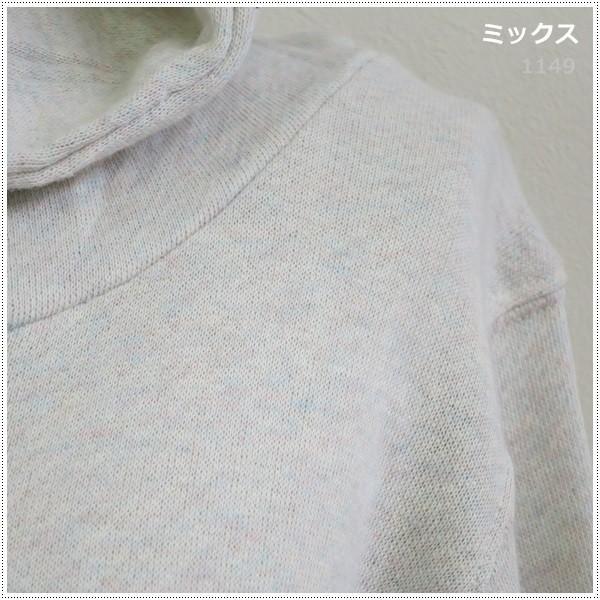 MagicMind マジックマインド  ガーゼ 裏毛 パーカー  シロクマ組体操 centas 04