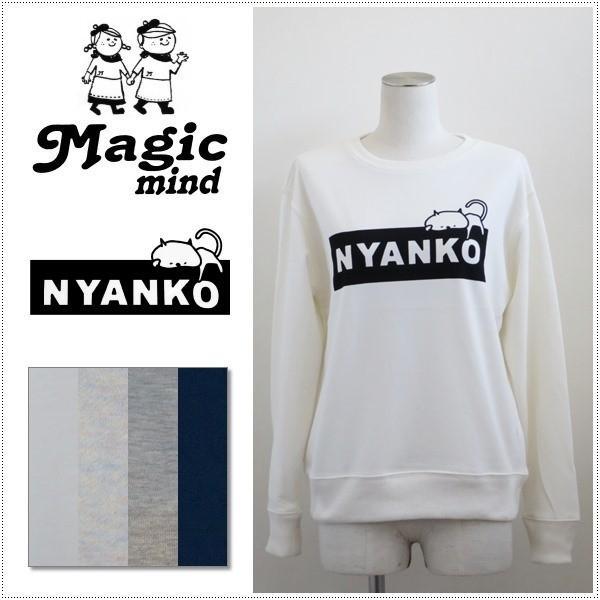 MagicMind マジックマインド  プリントトレーナー ニャンコバー|centas