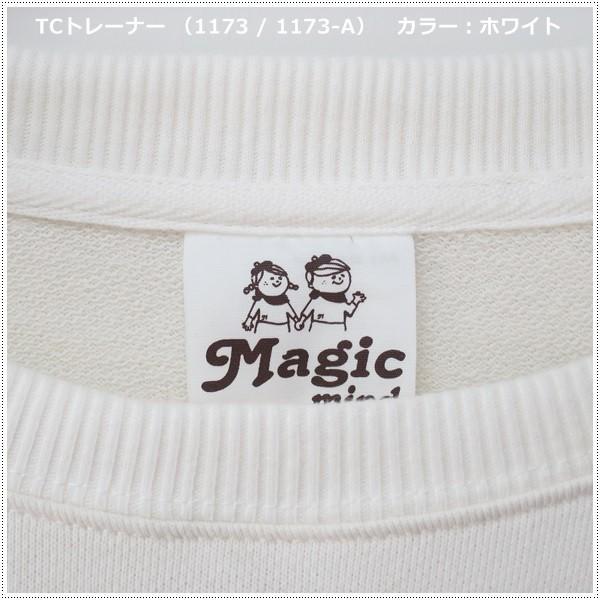MagicMind マジックマインド  プリントトレーナー ミケネコ 三毛猫 centas 03