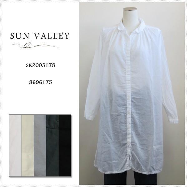SALE 20%OFF SUN VALLEY サンバレー 綿100% 無地長袖 ボイルチュニック SK2003178 レディース 製品染め シャツ|centas