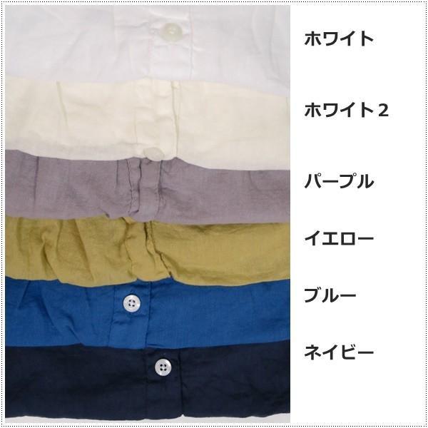 SALE 20%OFF SunValley サンバレー 無地ボイルシャツ SK5001176 レディース 製品染め ブラウス 綿|centas|02