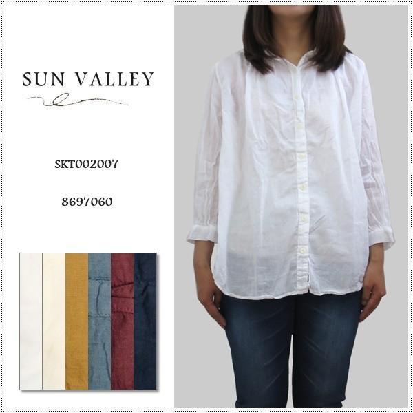 SunValley サンバレー  無地8分袖ボイルギャザーシャツ  SKT002007 製品染め レディース 綿 ブラウス|centas