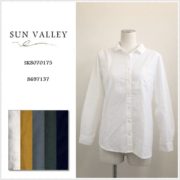 Sun Valley サンバレー  無地長袖オックス製品染シャツ SK8070175  8697137 レディース  製品染め  綿100%|centas
