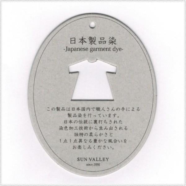 Sun Valley サンバレー  無地長袖オックス製品染シャツ SK8070175  8697137 レディース  製品染め  綿100%|centas|07