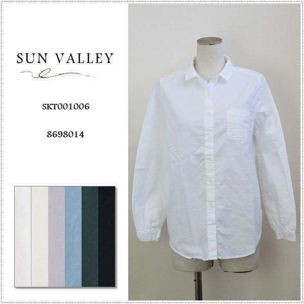Sun Valley サンバレー 無地長袖オックスレギュラーシャツ SKT001006 レディース 製品染め 長袖シャツ オックスシャツ 綿|centas