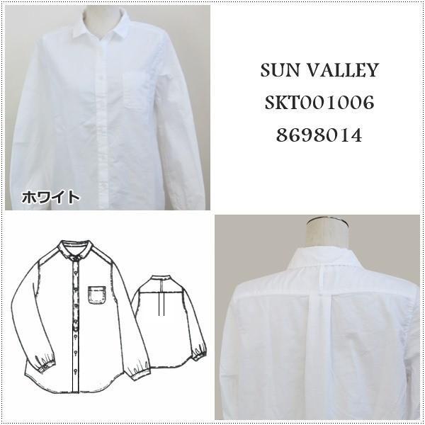 Sun Valley サンバレー 無地長袖オックスレギュラーシャツ SKT001006 レディース 製品染め 長袖シャツ オックスシャツ 綿|centas|03