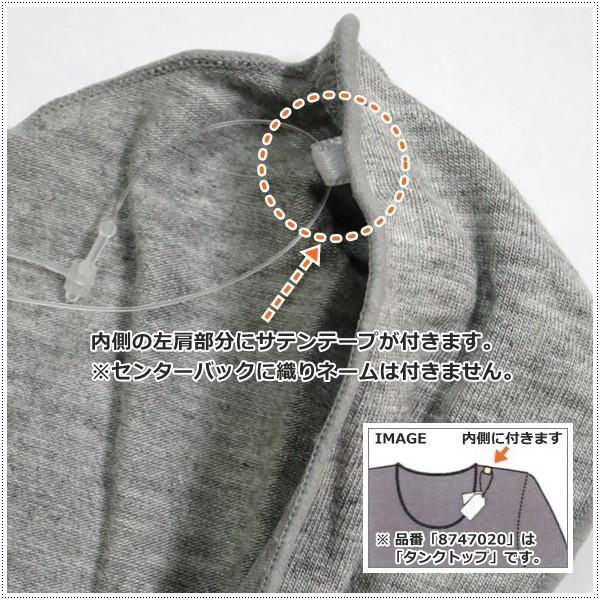 無地 タンクトップ (インナーTシリーズ)  GKS3194 レディース|centas|05