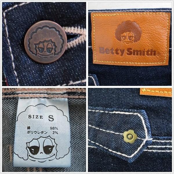 Betty Smith ベティスミス スリムボーイフレンドパンツ BAW5047-01|centas|05