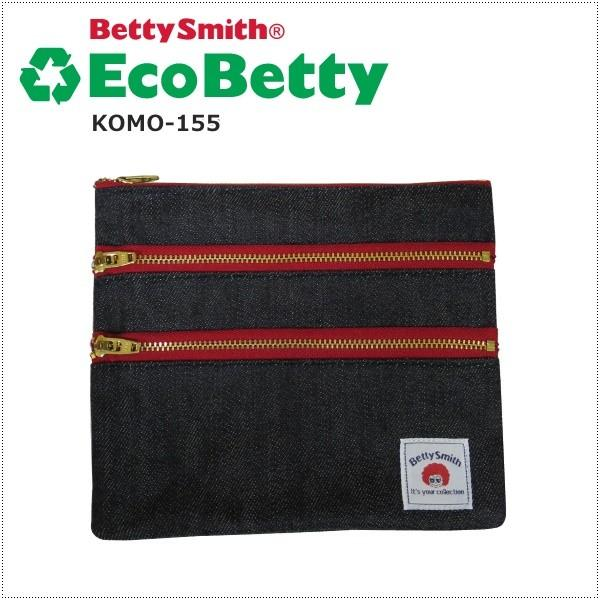 エコベティ 3段ファスナーデニムポーチ KOMO155  Betty Smith|centas