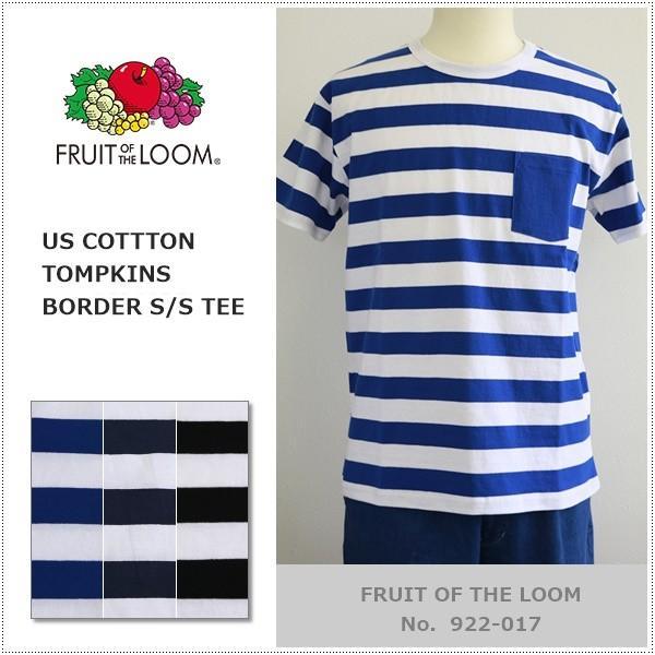FRUIT OF THE LOOM 922-017 USAコットン トンプキン編み ボーダー Tシャツ フルーツオブザルーム centas