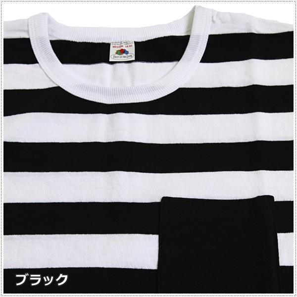 FRUIT OF THE LOOM 922-017 USAコットン トンプキン編み ボーダー Tシャツ フルーツオブザルーム centas 03