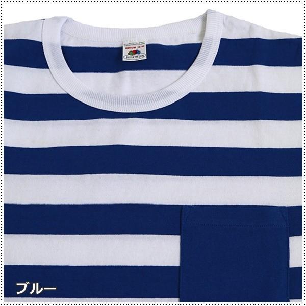 FRUIT OF THE LOOM 922-017 USAコットン トンプキン編み ボーダー Tシャツ フルーツオブザルーム|centas|04