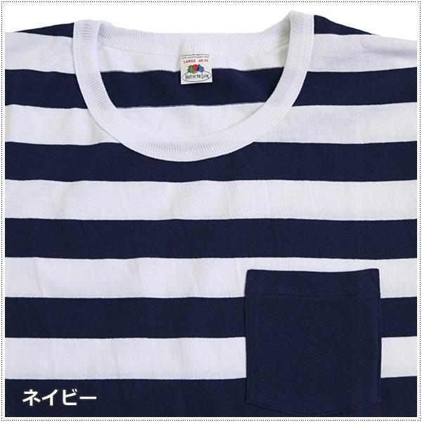 FRUIT OF THE LOOM 922-017 USAコットン トンプキン編み ボーダー Tシャツ フルーツオブザルーム centas 05