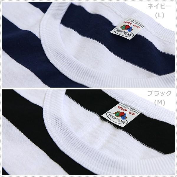 FRUIT OF THE LOOM 922-017 USAコットン トンプキン編み ボーダー Tシャツ フルーツオブザルーム|centas|06
