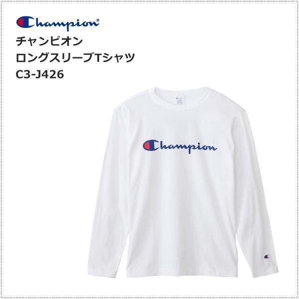 チャンピオン  ロゴプリント ロングスリーブTシャツ  C3-J426|centas