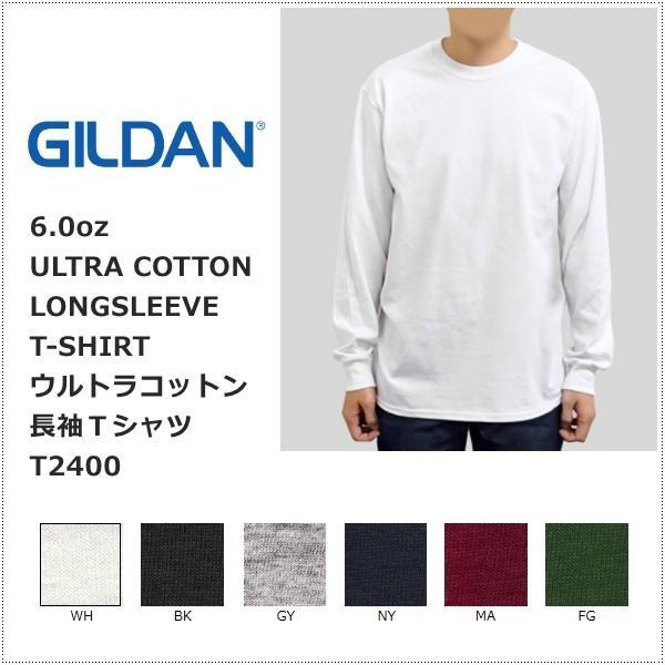 GILDAN T2400 ウルトラコットン 長袖Tシャツ ギルダン 無地 ロングスリーブ カットソー|centas