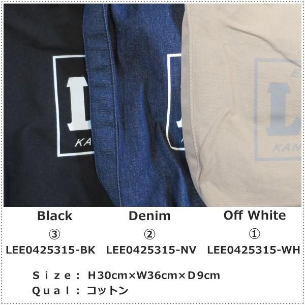 Lee  リー コットン キャンバス 2WAY トート|centas|02