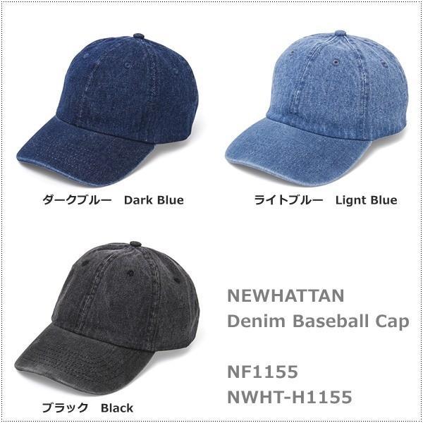 ニューハッタン デニム ベースボール キャップ N-H1155|centas|02