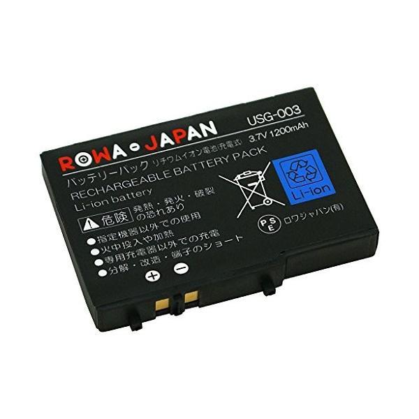 ロワジャパン 任天堂ニンテンドーDS?LiteのUSG-003互換バッテリーパック 完全互換品