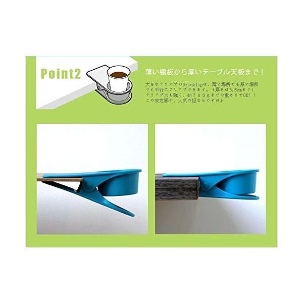 ドリンク ホルダー クリップ式 取って付き ペットボトル マグカップ 使いやすい 赤 青 緑 黒 白 centerwave 04