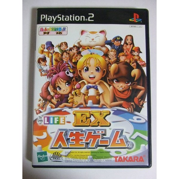 PS2 EX人生ゲーム 中古|centerwave